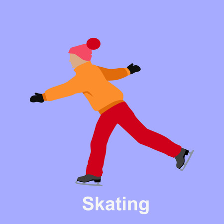 skating rink: People skating flat style design. Ice skating, figure skating, skating rink, sport lifestyle, activity leisure, winter and ice, recreation outdoor illustration. People skating isolated
