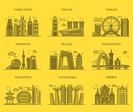 Icons Chinese major cities flat style.