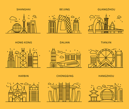 hong kong skyline: Icons Chinese major cities flat style.