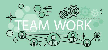 Disegno della bandiera di concetto di lavoro di squadra. Banner con lavoro di squadra di testo, strategia aziendale di concetto e gestione e pianificazione di idee. Sviluppo del lavoro di squadra e collaborazione aziendale. Illustrazione vettoriale