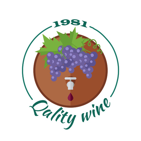 Quality wine 1981. For labels, tags, tallies, posters, banners of check elite vintage wines.  icon symbol. Winemaking concept. Part of series of viniculture production and preparation items. Vector