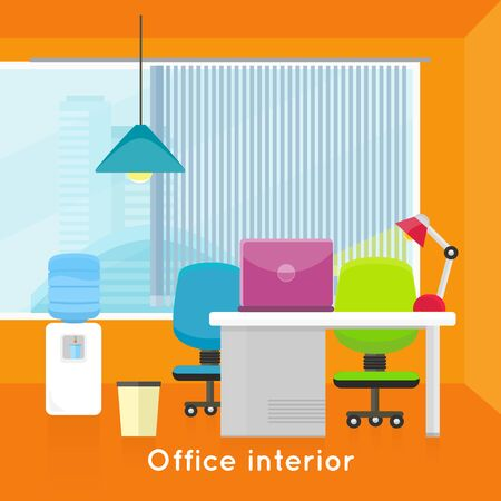 modern: Modern Office Interior