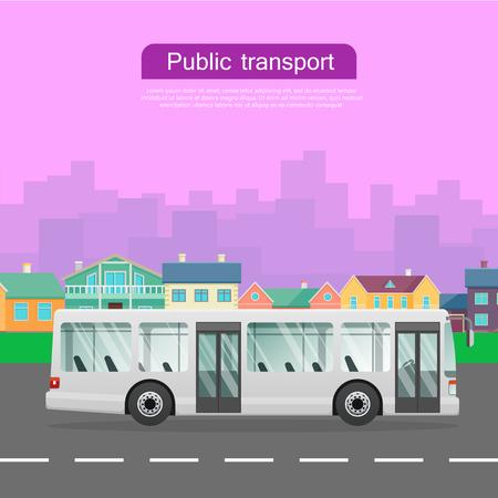 大都市での白い都市公共交通機関。