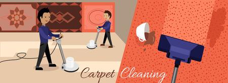 카펫 청소 서비스