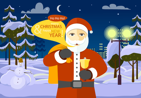 Merry Christmas and Happy New Year from Santa. He is among forest and white field on night city background. Dark block of flats with switched lights. Stars and moon on winter sky. illustration.
