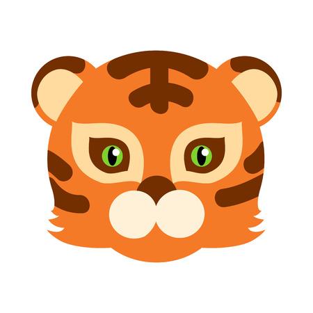 Tiger Cat Carnival Mask Striped Orange Brown Beast