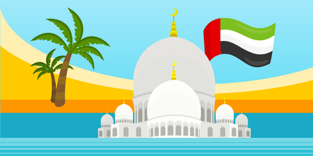 United Arab Emirates Travelling Banner. Mosque