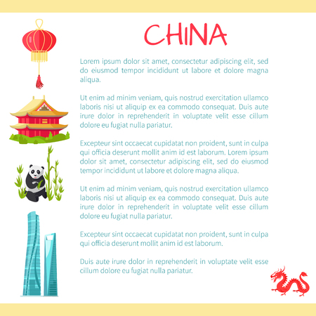 China Card with Text Information and Elements