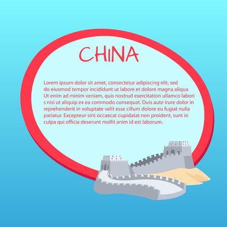 ming: Great Wall of China. Web Banner Greeting Card