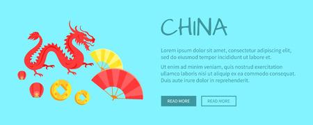 赤いドラゴンの中国のシンボルとファン Web バナー