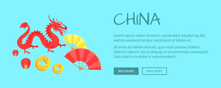 Red Dragon Chinese Symbol and Fans Web Banner