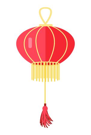 Chinese Round Red Lamp Ball. Oriental Lantern