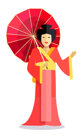Isolated Chinese Woman with Red Umbrella in Hand