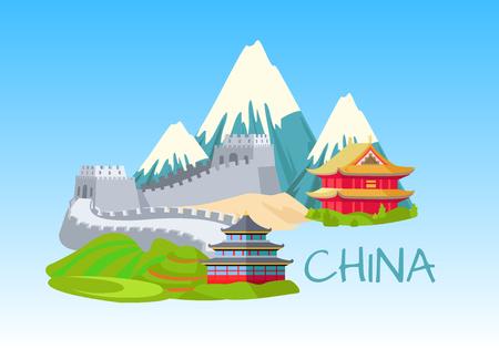 青の訪問の中国観光要素