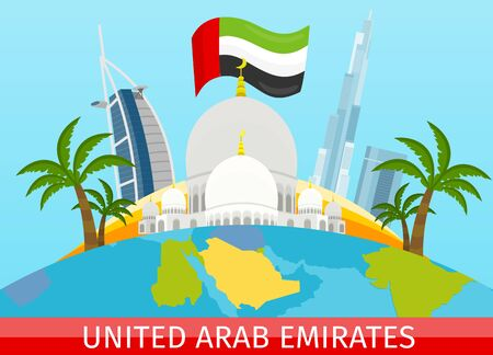 アラブ首長国連邦旅行のポスター