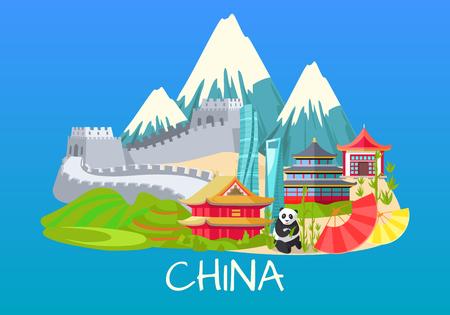 万里の長城、アジアの建築の稀なパンダ  イラスト・ベクター素材