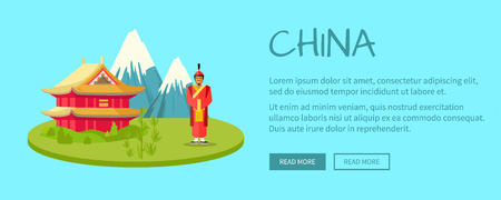 China Touristic Flat Style Vector Web Banner Illustration