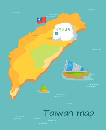Set di pietra bianca, bandiera dell'isola, museo di Lanyang Archivio Fotografico - 85316725