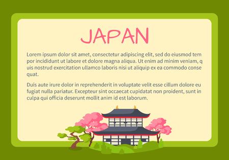 Japan Ingelijste Vector Toeristische Banner Met Tekst