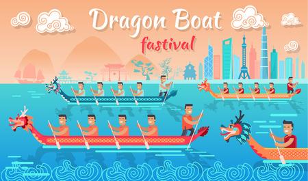 Festival do Barco-Dragão na China Promoção Poster Foto de archivo - 86476591