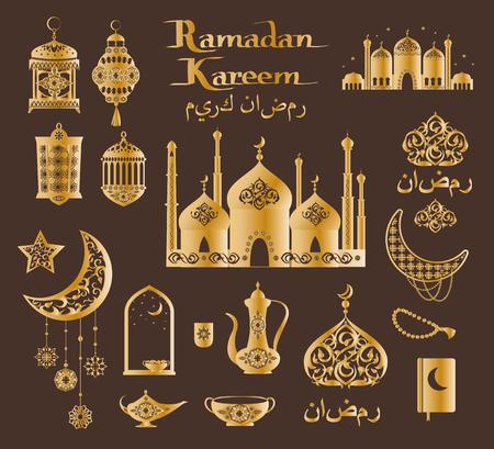 Ramadan Kareem Poster in Brown and Gold Colors