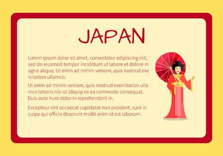 日本フレーム ベクトル本文観光バナー