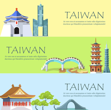 Taiwan Colorful Poster with Asian Attractions Stock Photo
