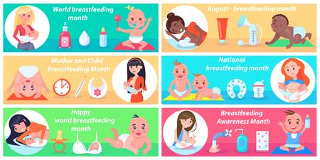 世界母乳で育てる月宣伝用ポスター セット