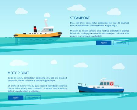 海のレトロな蒸気船とモーターボート  イラスト・ベクター素材