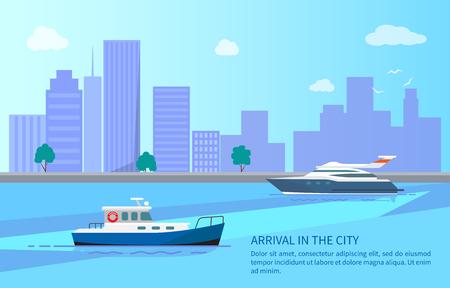 ヨットとモーター ボートの旅行からの都市に到着  イラスト・ベクター素材