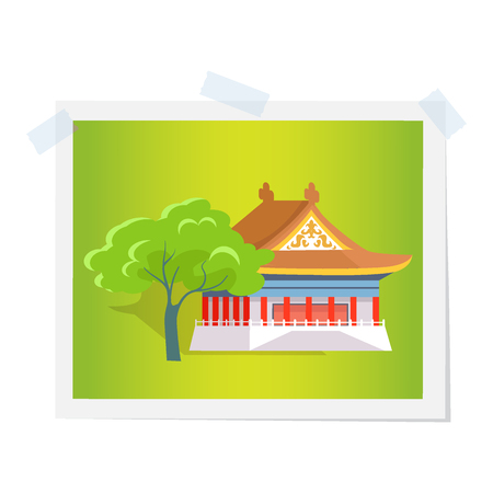 Oriental House or Theatre near Green Tree Image