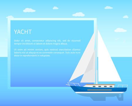 水面に白いキャンバスがあるヨット用ヨット