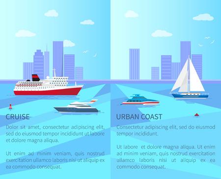 크루즈 선박 및 보트와 도시 해안 용 선박