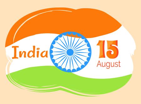 8月15日、インド独立記念日、挨拶ポスター  イラスト・ベクター素材