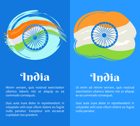 15th of August, Indian Independence Day, Greeting Poster