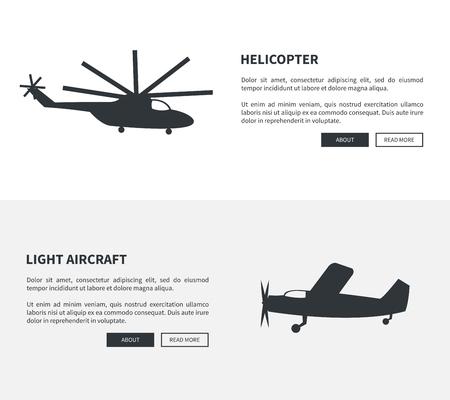 ヘリコプターや軽飛行機組の黒旗