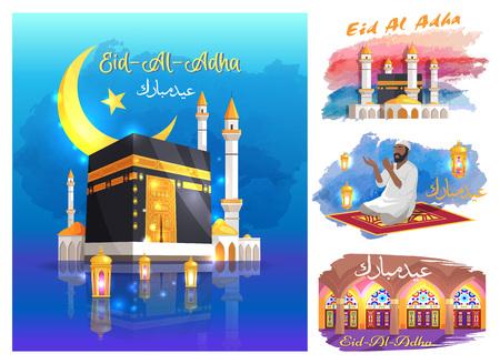 Eid Al Adha Posters com mesquitas, orando muçulmano Foto de archivo - 90232058