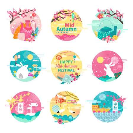 Happy Mid Autumn Festival Isolated Round Emblems Фото со стока - 90270563