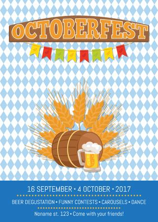 Octoberfest Oktoberfest Promotional Poster