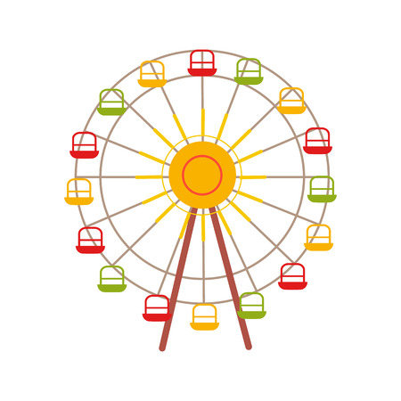 Illustration of colorful carnival ride.