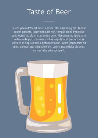 テキストと飲み物のマグカップ let s ドリンク ビール ポスター