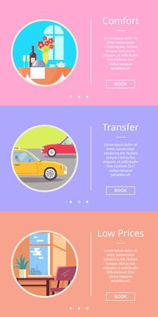 コンフォート、転送、低価格ホテル サービス