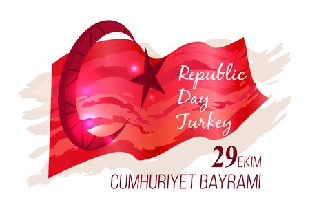 Republic Day Turkey Flag on Vector Illustration