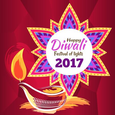 Happy Diwali Festival of Lights 2017 Poster Illustration