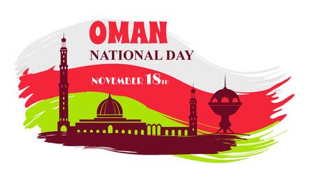 Journée nationale d'Oman 18 e symbole Vector Illustration Banque d'images - 90652787