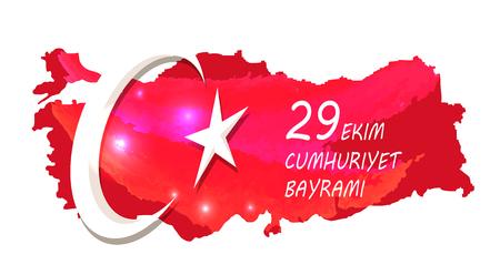 29 Ekim Cumhuriyet Bayrami on Vector Illustration