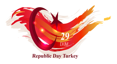 Republic Day Turkey Poster Vector Illustration Stock Photo