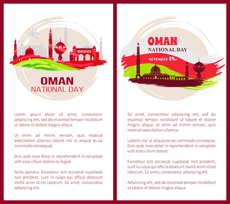 Oman National Day with Text Vector Illustration