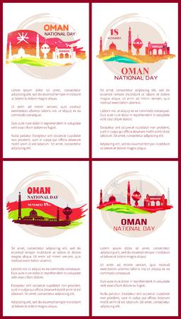 Oman National Day Posters Set Vector Illustration 向量圖像