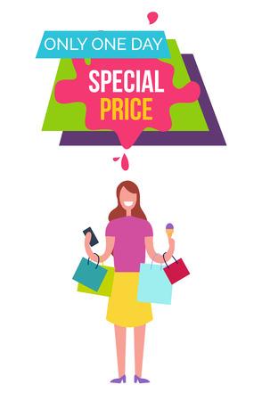 Ilustración de Vector de precio especial de solo un día Foto de archivo - 90908654